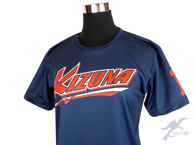 チームTシャツ・ウェア お客様の写真と声 : キズナ(絆)様(カラーオーダー昇華Tシャツ)