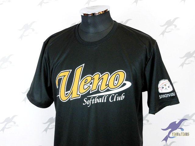 チームTシャツ・ウェア お客様の写真と声 : 植野ソフトボールクラブ 様(カラー昇華Tシャツ・男子)