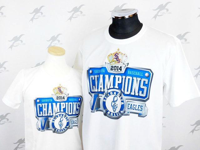 チームTシャツ・ウェア お客様の写真と声 : 千駄ヶ谷イーグルス 様(ホワイト昇華Tシャツ)