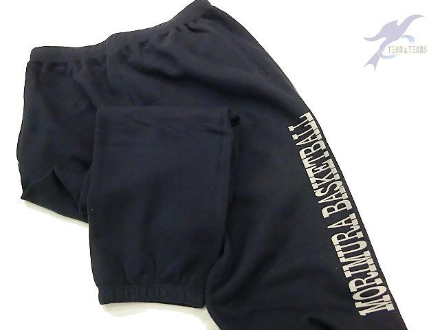 チームTシャツ・ウェア お客様の写真と声 : 森村学園高等部バスケットボール部様(スウェットパンツ)