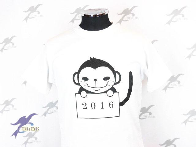 チームTシャツ・ウェア お客様の写真と声 : ジャガー様(マラソン大会)