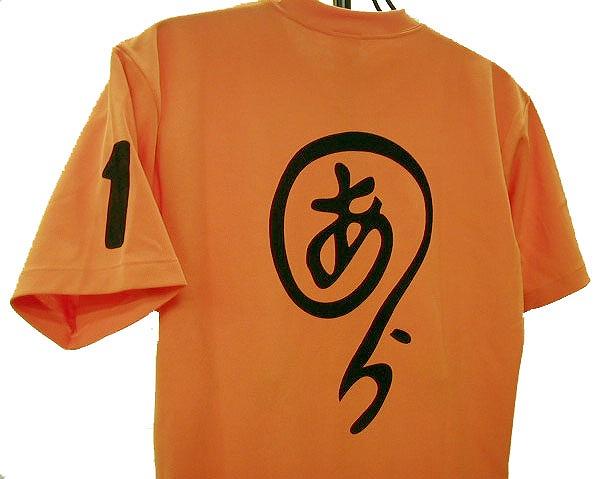 チームTシャツ・ウェア お客様の写真と声 : 東管協組荒川支部 青年部  様