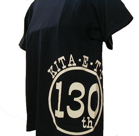 チームTシャツ・ウェア お客様の写真と声 : 秦野市立北小学校 様