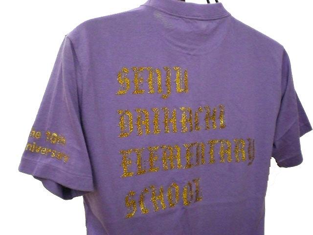 チームTシャツ・ウェア お客様の写真と声 : 千寿第八小学校PTA 様