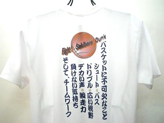 チームTシャツ・ウェア お客様の写真と声 : 関原ダンクバスケットボールクラブ 様