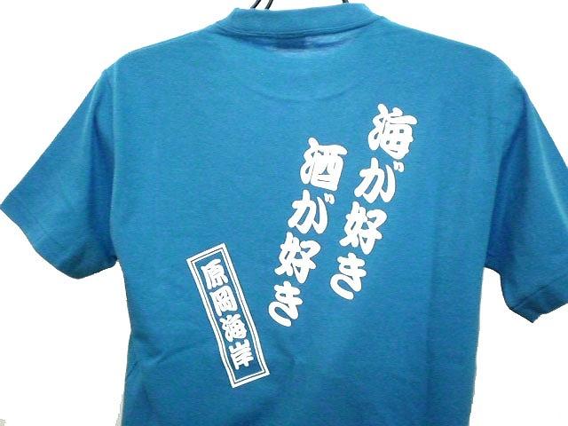 チームTシャツ・ウェア お客様の写真と声 : 小澤 様