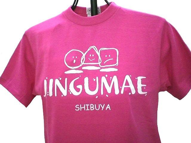 チームTシャツ・ウェア お客様の写真と声 : 渋谷区青少年対策神宮前地区委員会 様