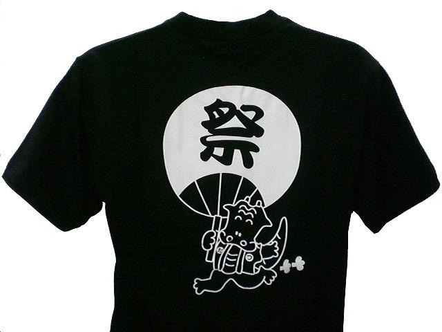 チームTシャツ・ウェア お客様の写真と声 : 足立区立辰沼保育園 様