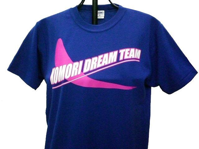 チームTシャツ・ウェア お客様の写真と声 : Komori Dream Team 様