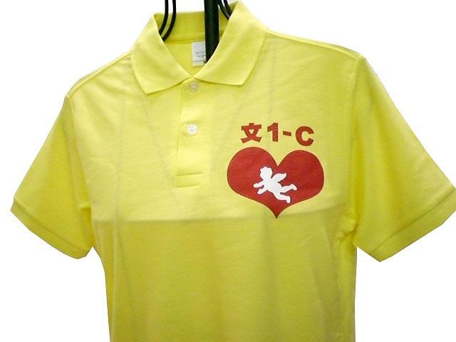 チームTシャツ・ウェア お客様の写真と声 : 足立学園高等学校 文1C 様