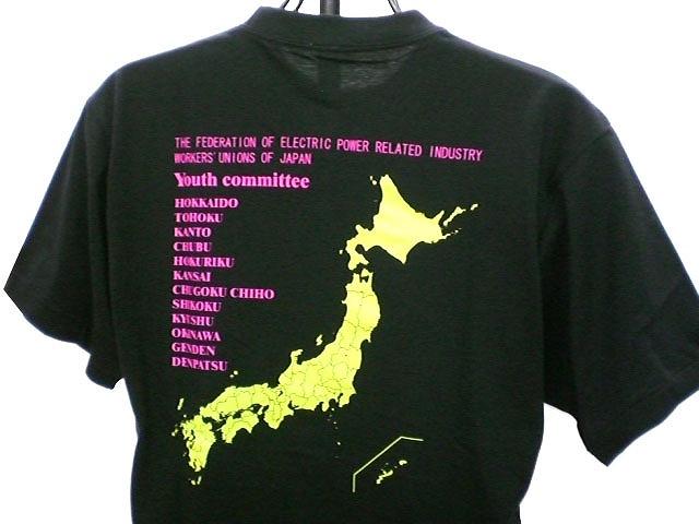 チームTシャツ・ウェア お客様の写真と声 : 全国電力総連青年委員会 様