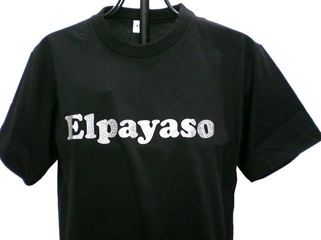 チームTシャツ・ウェア お客様の写真と声 : Elpayaso 様