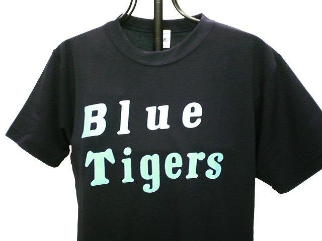 チームTシャツ・ウェア お客様の写真と声 : ブルータイガーズ 様(Blue)
