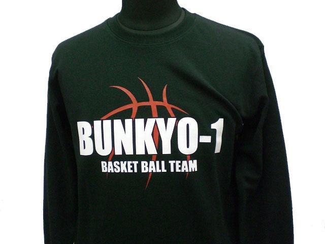 チームTシャツ・ウェア お客様の写真と声 : 文京一中女子バスケットボール部 様