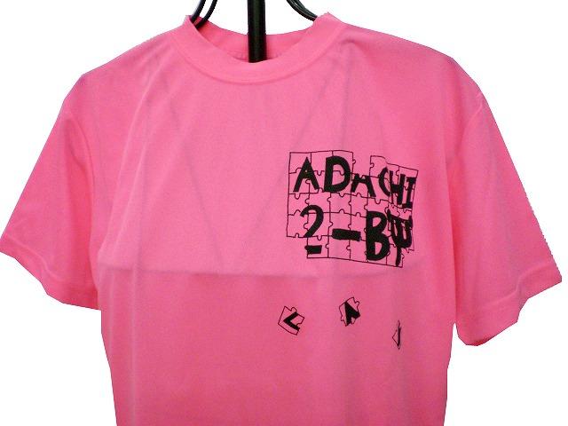 チームTシャツ・ウェア お客様の写真と声 : 足立学園中学2-B 様