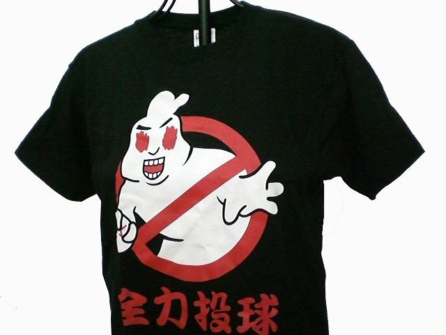 チームTシャツ・ウェア お客様の写真と声 : 足立学園高校普通科1-B 様