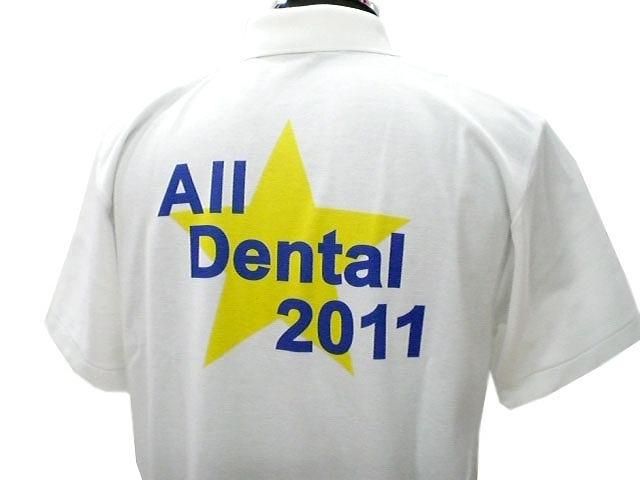 チームTシャツ・ウェア お客様の写真と声 : 神奈川歯科大学バスケ部 様