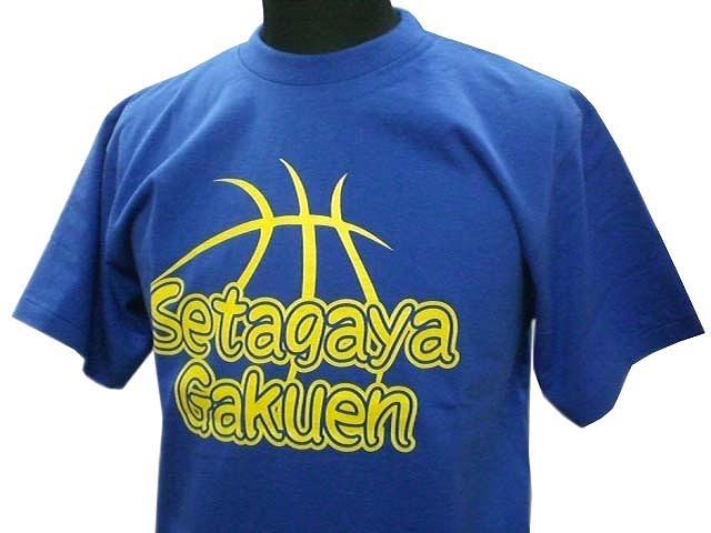 チームTシャツ・ウェア お客様の写真と声 : 世田谷学園バスケ部 様