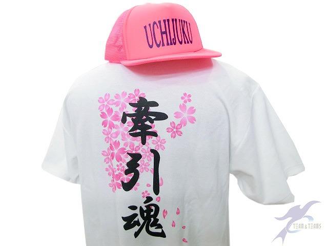 チームTシャツ・ウェア お客様の写真と声 : 小針内宿区 様4(昇華Tシャツ)
