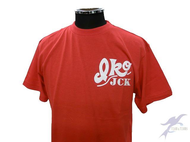 チームTシャツ・ウェア お客様の写真と声 : 伊興町自治会 様