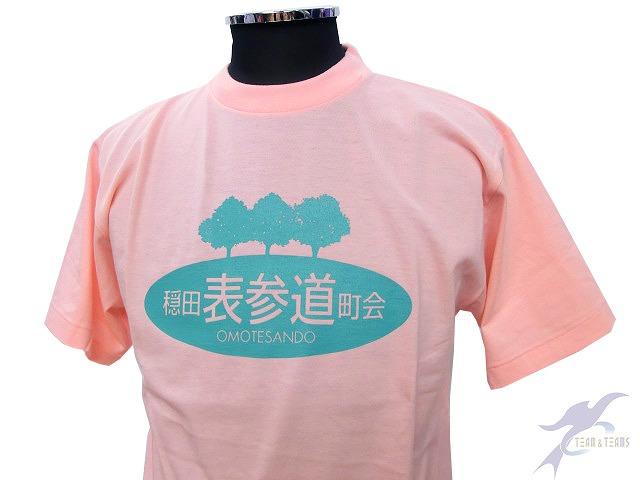 チームTシャツ・ウェア お客様の写真と声 : 隠田表参道町会 様