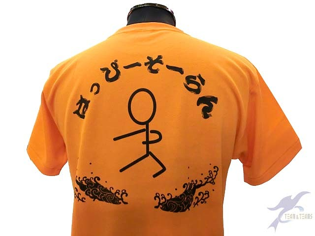 チームTシャツ・ウェア お客様の写真と声 : はっぴーそーらん 様