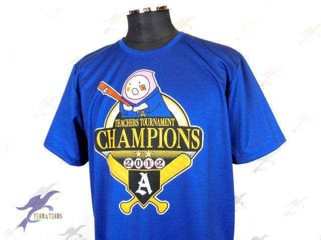 チームTシャツ・ウェア お客様の写真と声 : 足立区教職員野球部様(2012チャンピオンTシャツ)
