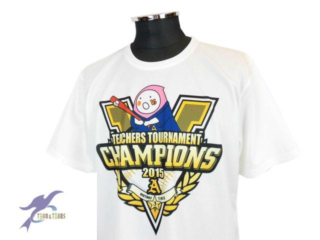 チームTシャツ・ウェア お客様の写真と声 : 足立区教職員野球部様(2015チャンピオンTシャツ)