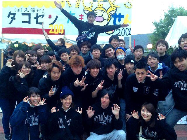 チームTシャツ・ウェア お客様の写真と声 : 京都産業大学Tigers 様(集合写真)