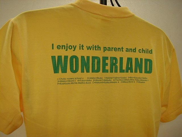 チームTシャツ・ウェア お客様の写真と声 : 中部保育園 様