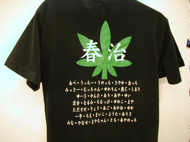 チームTシャツ・ウェア お客様の写真と声 : tcl386
