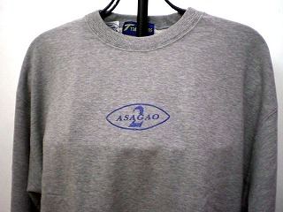 チームTシャツ・ウェア お客様の写真と声 : 荒川第二あさがお福祉作業所 様