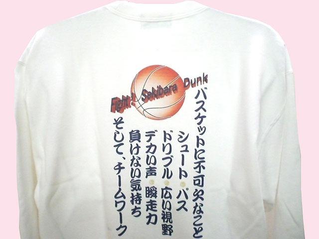 チームTシャツ・ウェア お客様の写真と声 : 関原ダンク バスケットボールクラブ 様